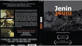 منع عرض فيلم  جنين جنين  وبمصادرة كافة نسخ الفيلم في إسرائيل