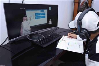 السعودية تقرر استمرار الدراسة «عن بُعد» لجميع مراحل التعليم العام