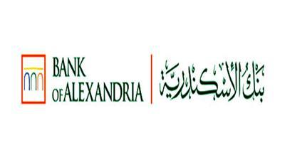 نتيجة بحث الصور عن بنك الإسكندرية
